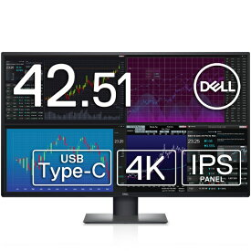 DELL デル U4320Q-R USB-C接続 PCモニター [42.5型 /ワイド /4K(3840×2160)]