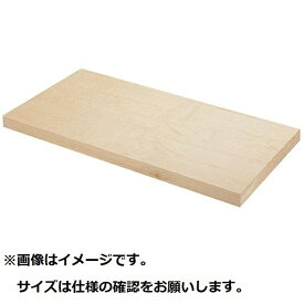 遠藤商事 Endo Shoji スプルスまな板(カナダ産桧) 900×450×H90mm <AMN13015>