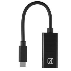 AREA エアリア 0.10m[USB-C オス→メス HDMI 4K]変換アダプタ ブラック MS-DPAH6