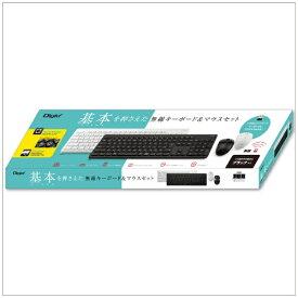 ナカバヤシ Nakabayashi キーボード・マウスセット ブラック MK-01BK [USB /ワイヤレス]【rb_ keyboard_cpn】