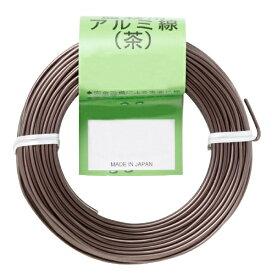 石崎剣山製作所 Ishizaki-Kenzan ハナカツ 盆栽用アルミ線 カラー φ60巻 ハナカツ