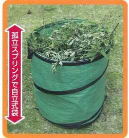 高芝ギムネ製作所 TAKASHIBA GIMUNE MIKI LOCOS お庭のおそうじ袋 MIKI LOCOS M-19