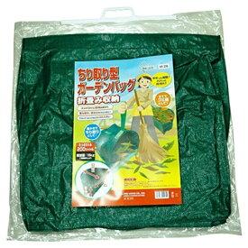 高芝ギムネ製作所 TAKASHIBA GIMUNE MIKI LOCOS ちり取り型ガーデンバッグ MIKI LOCOS M-26