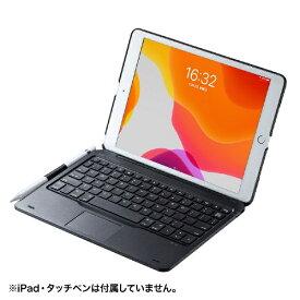 サンワサプライ SANWA SUPPLY 10.2インチ iPad(第7世代)用 ケース付きキーボード タッチパッド内蔵 ブラック SKB-BTIPAD2BK