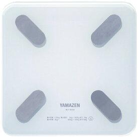 ヤマゼン YAMAZEN 壁掛け式 体重体組成計 ホワイト HCF-50