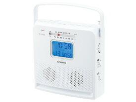 コイズミ KOIZUMI CDラジオ SAD-4707W ホワイト [ワイドFM対応]