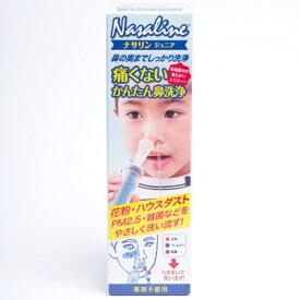 エントリージャパン Entry Japan KK 鼻腔洗浄システム ナサリン ジュニア用 CAUS204