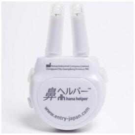 エントリージャパン Entry Japan KK 鼻ヘルパー OIMC004HH