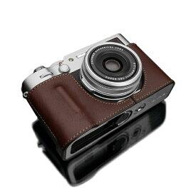 GARIZ ゲリズ FUJIFILM X100V用 本革カメラケース ブラウン HG-X100VBR