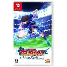 バンダイナムコエンターテインメント BANDAI NAMCO Entertainment キャプテン翼 RISE OF NEW CHAMPIONS【Switch】