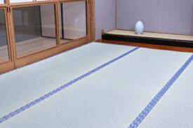 イケヒコ IKEHIKO い草上敷カーペット 白浜 江戸間6畳 [約261×352cm /日本製]