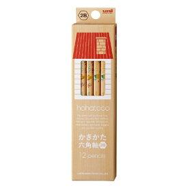三菱鉛筆 MITSUBISHI PENCIL 鉛筆56216角HT02赤2B