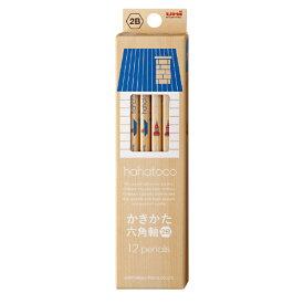 三菱鉛筆 MITSUBISHI PENCIL 鉛筆56226角HT02青2B