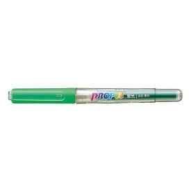 三菱鉛筆 MITSUBISHI PENCIL プロパスPUS155緑6