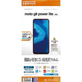 ラスタバナナ RastaBanana MOTO G8 power light フィルム クリア G2408MG8POL