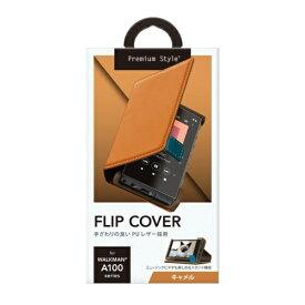 PGA WALKMAN NW-A100用 フリップカバー Premium Style キャメル PG-WA100FP1CM