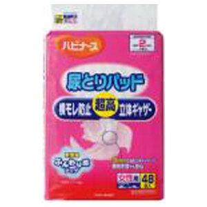 ピジョン pigeon ハビナース 尿とりパッド 横モレ防止超高立体ギャザー 女性用 2回吸収 48枚入