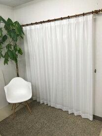 青木 AOKI 2枚組 レースカーテン レーチェ(100×133cm/ホワイト)