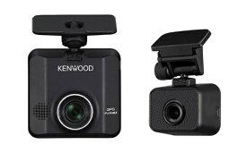ケンウッド KENWOOD ドライブレコーダー DRV-MR450 [Full HD(200万画素) /前後カメラ対応]