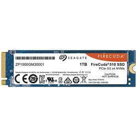 SEAGATE シーゲート ZP1000GM30011 内蔵SSD FireCuda 510 [M.2 /1TB]