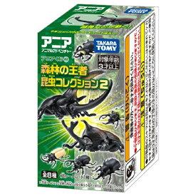 タカラトミー TAKARA TOMY アニアくじ(6) 森林の王者 昆虫コレクション2【BOX】