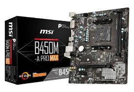 MSI エムエスアイ マザーボード B450M-A PRO MAX [MicroATX /AM4]