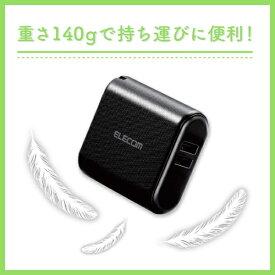 エレコム ELECOM モバイルバッテリー/AC一体型 ブラック DE-AC02-3350BK [3350mAh /2ポート /充電タイプ]