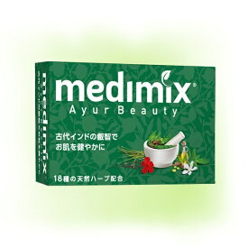 medimix メディミックス medimix メディミックス アロマソープ グリーン MED-18HB
