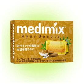 medimix メディミックス medimix メディミックス アロマソープ オレンジ MED-SAN