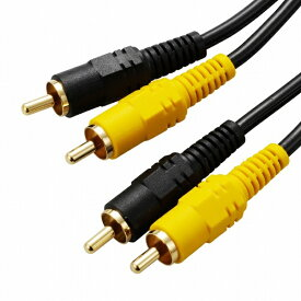 オーム電機 OHM ELECTRIC 2m ビデオ接続コード ピンプラグ×2-ピンプラグ×2 VIS-C20R2-K [1.0m /ピンプラグ+モノラル音声⇔ピンプラグ+モノラル音声]