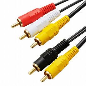 オーム電機 OHM ELECTRIC 2mビデオ接続コード ピンプラグ×3-ピンプラグ×2 VIS-C20R23-K [2.0m /ピンプラグ+ステレオ音声⇔ピンプラグ+モノラル音声]