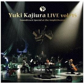 """ビクターエンタテインメント Victor Entertainment 梶浦由記/ Yuki Kajiura LIVE TOUR vol.#15 """"Soundtrack Special at the Amphitheater""""2019.6.15-16 千葉・舞浜アンフィシアター【CD】"""