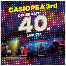 エイベックス・エンタテインメント Avex Entertainment CASIOPEA 3rd/ CELEBRATE 40th Live CD【CD】