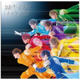 ハピネット Happinet 特撮Boyz/ 無敵バトルクライ/Re:ALIVE! TYPE-A【CD】