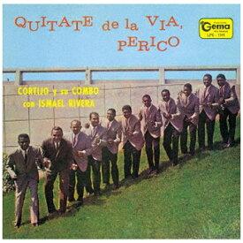 ピーヴァインレコード P-VINE RECORDS コルティーホ・イ・ス・コンボ/ キタテ・デ・ラ・ビア、ペリーコ 初回生産限定盤【CD】