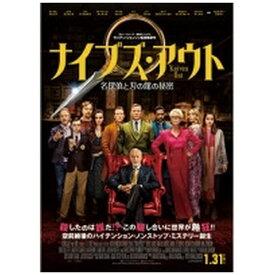 バップ VAP ナイブズ・アウト/名探偵と刃の館の秘密【DVD】