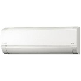 日立 HITACHI エアコン 6畳 RAS-A22K-W エアコン 2020年 白くまくん Aシリーズ スターホワイト [おもに6畳用 /100V]