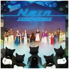 【2020年11月25日発売】 ポニーキャニオン 【初回特典付き】Sound Horizon/ Nein(Re:Master Production)【CD】