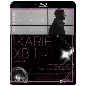 【2020年08月05日発売】 キングレコード KING RECORDS イカリエ-XB1【ブルーレイ】