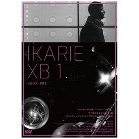 【2020年08月05日発売】 キングレコード KING RECORDS イカリエ-XB1【DVD】