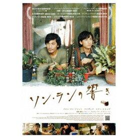 TCエンタテインメント TC Entertainment ソン・ランの響き【DVD】
