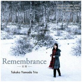 インディーズ 山田貴子Trio/ Remembrance - 記憶 -【CD】