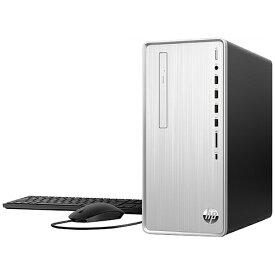 HP エイチピー 9AQ44AA-AAAA デスクトップパソコン Pavilion Desktop TP01-0144jp ナチュラルシルバー [モニター無し /HDD:2TB /SSD:256GB /メモリ:16GB /2020年7月モデル]