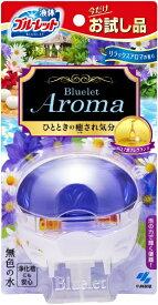 小林製薬 Kobayashi 液体ブルーレットアロマお試し リラックスアロマの香り