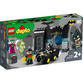 レゴジャパン LEGO 10919 バットマンの秘密基地