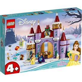 レゴジャパン LEGO 43180 ベルのお城のウィンターパーティー