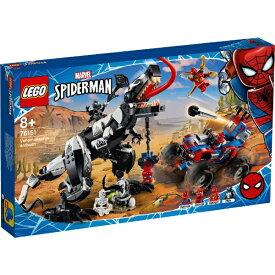 レゴジャパン LEGO 76151 ヴェノムサウルスの奇襲