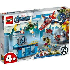 レゴジャパン LEGO 76152 アベンジャーズ 怒れるロキ