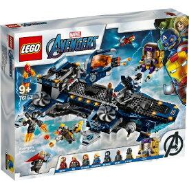 レゴジャパン LEGO 76153 アベンジャーズ ヘリキャリア