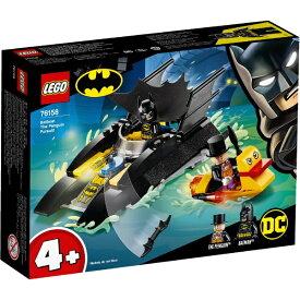 レゴジャパン LEGO 76158 バットボートでのペンギン追跡